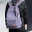 พร้อมส่ง กระเป๋าเป้ผู้ชายผ้าแคนวาส-BAG-016 [สีม่วง] thumbnail 2