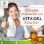 ไวต้าเซล Vitacel ดีท็อกซ์ โปรฯพิเศษ ซื้อ 4 กล่อง 3,500 บาท thumbnail 19