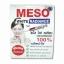 MESO white radiance เมโสไวท์ เรเดียน thumbnail 1