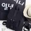 พร้อมส่ง กระเป๋าเป้ผู้หญิงผ้าไนล่อน-BAG-013 [สีดำ] thumbnail 5