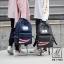 พร้อมส่ง กระเป๋าเป้แฟชั่นนำเข้าสไตล์เกาหลีสุด cool [สีน้ำเงิน] thumbnail 4