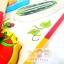 กระดานจับคู่ หั่นผัก 6 ชนิด 12 ชิ้น (เเม่เหล็ก) thumbnail 4