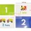 เซตการ์ดคำศัพท์ ตัวอักษร ตัวเลข ขนาดใหญ่ (11.5x17.5ซม) Wipe-Clean Flashcard (Scholastic) thumbnail 4
