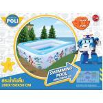 สระน้ำกันลื่น 2 เมตร Poli Car ลิขสิทธิ์เเท้ ฟ้า