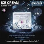 Novena Ice Sleeping Cream (Night cream) ครีมน้ำแข็ง ทาบำรุงผิวระหว่างนอนหลับ 1 กระปุก
