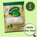 Moringa tea by Healthy Gen Herb ชามะรุมเฮลตี้ 2 ห่อ ส่งฟรี