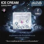 Novena Ice Sleeping Cream (Night cream) ครีมน้ำแข็ง ทาบำรุงผิวระหว่างนอนหลับ 2 กระปุก