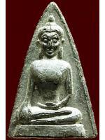 พระผงสุพรรณ เนื้อชินเงิน วัดสุวรรณภูมิ จ.สุพรรณบุรี ปี๒๕๐๖..ลพ.มุ่ย วัดดอนไร่ ร่วมเสก