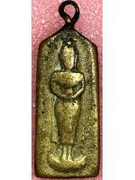 ปางยืนอุ้มบาตร หล่อโบราณ ปี๒๔๙๕..ท่านเจ้าคุณศรีฯ(สนธิ์) วัดสุทัศน์ฯ