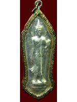 พระฉลอง ๒๕ พุทธศตวรรษ ปี๒๕๐๐ เนื้อชิน บล๊อคหางหงส์ กรอบเดิมๆ