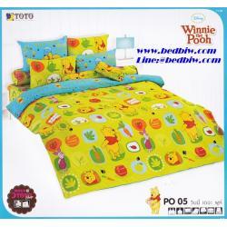 ชุดเครื่องนอน ผ้าปูที่นอน ลายหมีพูห์ รหัส PO05