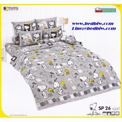ชุดเครื่องนอน ผ้าปูที่นอน ลายการ์ตูน สนู๊ปปี้ SP26