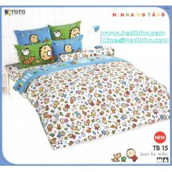 ชุดเครื่องนอน ผ้าปูที่นอน มินนาโนะตาโบะ TB15