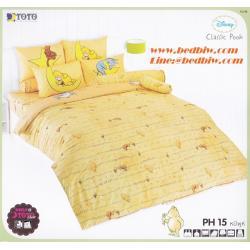 ชุดเครื่องนอนโตโต้ ผ้าปูที่นอนโตโต้ ลาย การ์ตูนลิขสิทธิ์ หมีพูห์ รหัส PH15