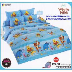 ชุดเครื่องนอน ผ้าปูที่นอน ลายหมีพูห์ PO08