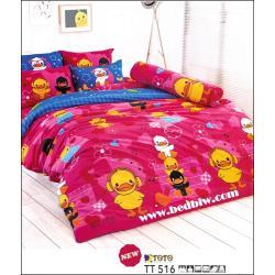 ชุดเครื่องนอน ผ้าปูที่นอนลายเป็ดน้อยน่ารัก TT516