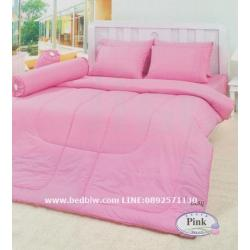 ชุดเครื่องนอน ผ้าปูที่นอน ทิวลิป สีพื้น tulip สีชมพู