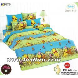ชุดเครื่องนอนtoto ชุดผ้าปูที่นอนtoto ลายหมีพูห์ PH64
