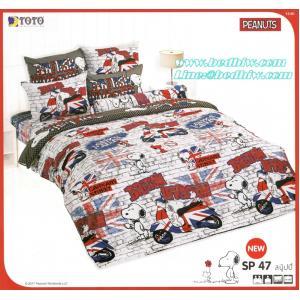 ชุดเครื่องนอน ผ้าปูที่นอน ลายสนู๊ปปี้ SNoopy SP47
