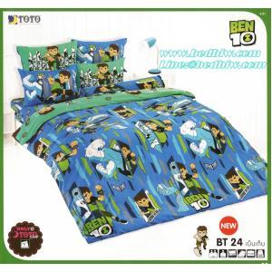 ชุดเครื่องนอน ผ้าปูที่นอน ลายเบ็นเท็น BT24