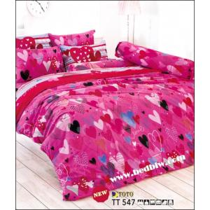 ชุดเครื่องนอน ผ้าปูที่นอน toto ลายหัวใจ TT547
