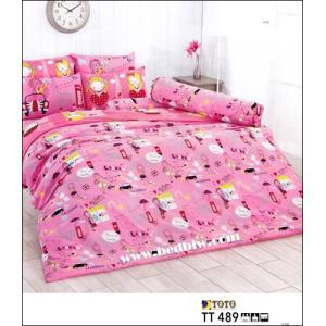 ชุดเครื่องนอนtoto ชุดผ้าปูที่นอนtoto ลายการ์ตูนTrendy TT489