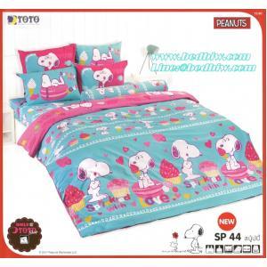 ชุดเครื่องนอน ผ้าปูที่นอน ราคาถูก ลายสนู๊ปปี้ Snoopy SP44
