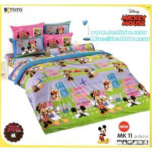 ชุดเครื่องนอน ผ้าปูที่นอน ลายมิกกี้เมาส์ MK11