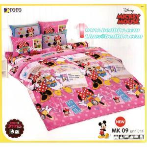 ชุดเครื่องนอน ผ้าปูที่นอน ลายมิกกี้เมาส์ MK09