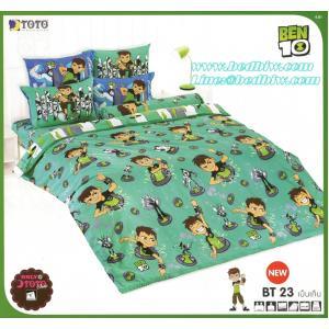 ชุดเครื่องนอน ผ้าปูที่นอน ลายเบ็นเท็น BT23
