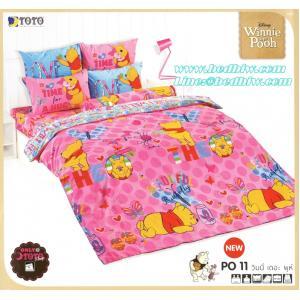 ชุดเครื่องนอน ผ้าปูที่นอน ลายการ์ตูนหมีพูห์ PO11