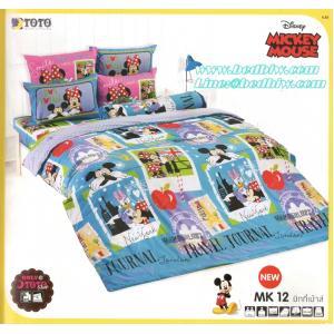 ชุดเครื่องนอน ผ้าปูที่นอน ลายมิกกี้เมาส์ MK12