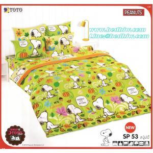 ชุดเครื่องนอน ผ้าปูที่นอน ลายการ์ตูนสนู๊ปปี้ Snoopy SP53