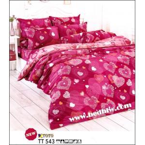 ชุดเครื่องนอน ผ้าปูที่นอน โรงงานtoto ลายหัวใจ TT543