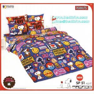 ชุดเครื่องนอน ผ้าปูที่นอน ลายสนู๊ปปี้ SP51