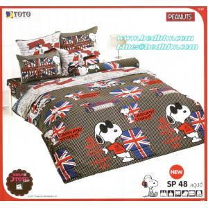 ชุดเครื่องนอน ผ้าปูที่นอน สนู๊ปปี้ Snoopy SP48
