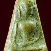 พระผงสุพรรณฯ หลวงปู่ดี วัดพระรูป สุพรรณบุรี
