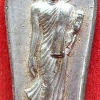 พระฉลอง ๒๕ พุทธศตวรรษ ปี๒๕๐๐ เนื้อชิน บล๊อคหางหงส์(1)