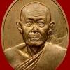 เหรียญที่ระลึกอายุครบรอบ ๘๐ปี ท่านอาจารย์นอง วัดทรายขาว ปัตตานี