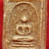 พิมพ์พุทธชินราช เนื้อผง ปี๒๔๖๖ วัดมฤคทายวัน ประจวบฯ