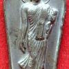 พระฉลอง ๒๕ พุทธศตวรรษ ปี๒๕๐๐ เนื้อชิน พิมพ์ธรรมดา