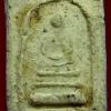 คะแนนจิ๋ว เนื้อผง วัดประสาทบุญญาวาส กทม. ปี๒๕๐๖