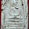 พิมพ์สมเด็จฯ ฐานคู่หูติ่ง เนื้อผงอินโดจีน ปี๒๔๘๕ ลพ.สุพจน์ วัดสุทัศน์ฯ