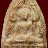พุทธชินราช เนื้อผงน้ำมัน ลป.ดี วัดพระรูป สุพรรณฯ