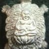 เต่าหล่อฯจิ๋ว สบายใจ เนื้อเงิน ปี๒๕๓๙ หลวงปู่หลิว วัดไร่แตงทอง นฐ.