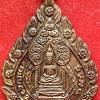 เหรียญเจริญยศ วัดราชประดิษฐ์ฯ ปี๒๕๑๕...พิมพ์นิยม