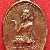 เหรียญเม็ดแตง แม่นางกวัก ปี๒๔๙๗..สมเด็จฯพุฒาจารย์ฯ(นวม) วัดอนงค์ฯ