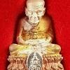 รูปหล่อหลวงปู่ทวด เฉลิมพระเกียรติสมเด็จพระบรมโอรสาธิราชฯทรงเจริญพระชนมายุครบ ๕๐พรรษา ปี๒๕๔๔ เนื้อเงินสามกษัตริย์