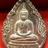 เหรียญพระแก้วมรกต ภปร.ฉลองกรุงรัตนโกสินทร์ ๒๐๐ปี พ.ศ.๒๕๒๕ บล็อคแรก เนื้อเงิน