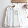 Pre-Order เสื้อเชิ้ตแขนยาวพิมพ์ลายทางครึ่งตัว ปักลายกระต่าย